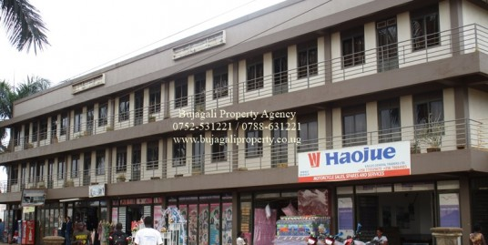COMMERCIAL BUILDING FOR SALE IN MBALE TOWN